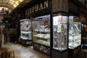 STEPHAN SİLVER SHOP